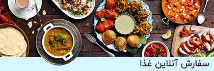 کد تخفیف سفارش آنلاین غذا