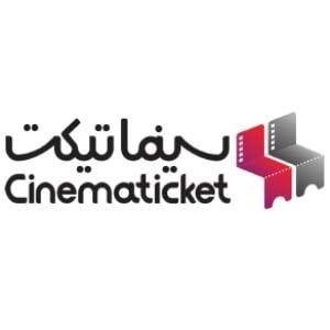 کد تخفیف 3 هزار تومانی سینما تیکت