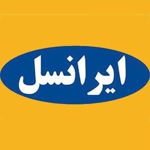 کد تخفیف 20 هزار تومانی خرید سیمکارت ایرانسل