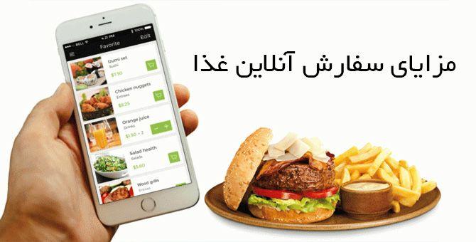 بیشترین کد تخفیف سفارش آنلاین غذا در اینجاست