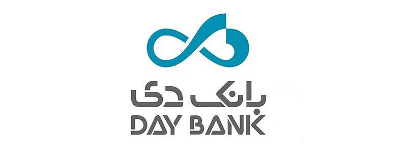 آموزش دریافت و فعالسازی رمز پویا (رمز یکبار مصرف) تمامی بانک ها