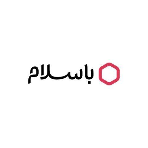کد تخفیف 15 هزار تومانی باسلام